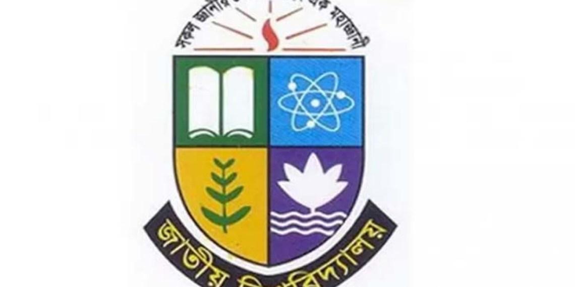 জাতীয় বিশ্ববিদ্যালয়ের ৩ লাখের উপরে শিক্ষার্থীর 'অটোপাস'