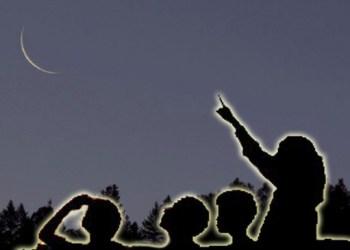 এবার সকল দেশেই কোরবানি ঈদ হতে পারে একই দিনে!