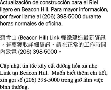BeaconAveRest_contacttransl