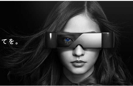 moverio epson 3d headset display innovation