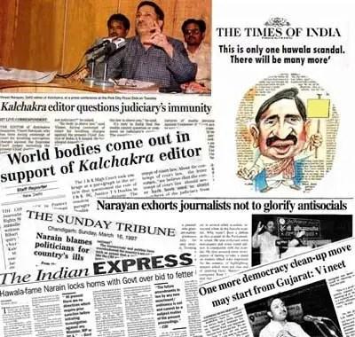 the-independent-journalism-vineet-narain-be-an-inspirer