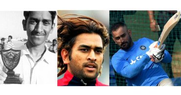 MS Dhoni – The Small Town Boy Who Became A Hero For The World
