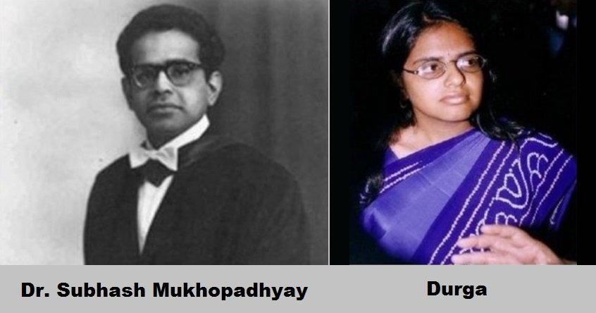 Dr-subhash-mukhopadhyay-and-Durga-Be-An-Inspirer