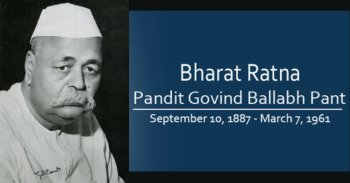 Govind-Ballabh-Pant-The-Man-with-an-Iron-Will-Be-An-Inspirer-FI