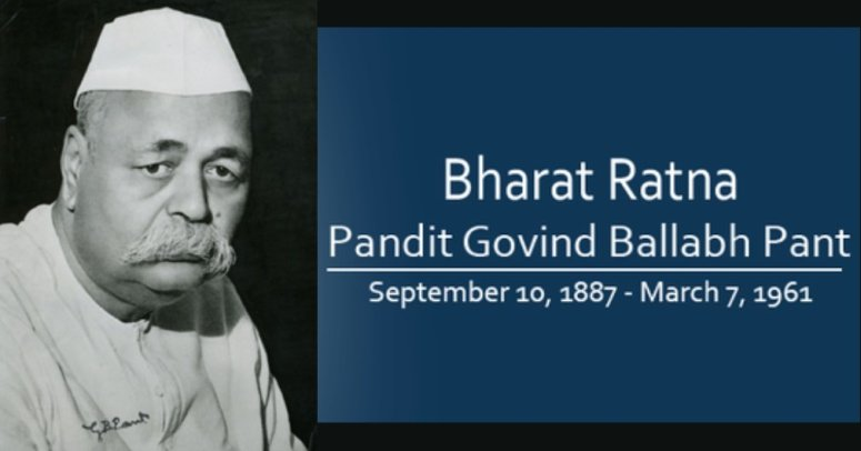 Govind-Ballabh-Pant-The-Man-with-an-Iron-Will-Be-An-Inspirer-FI