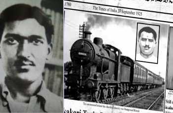 Ashfaqulla-Khan-The-Famous-Indian-Freedom-Fighter-Be-An-Inspirer