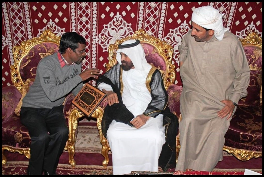 Bhardwaj-Dayala-was-honoured-by-Prince-of-Dubai-on-4th-December-2013-Be-An-Inspirer