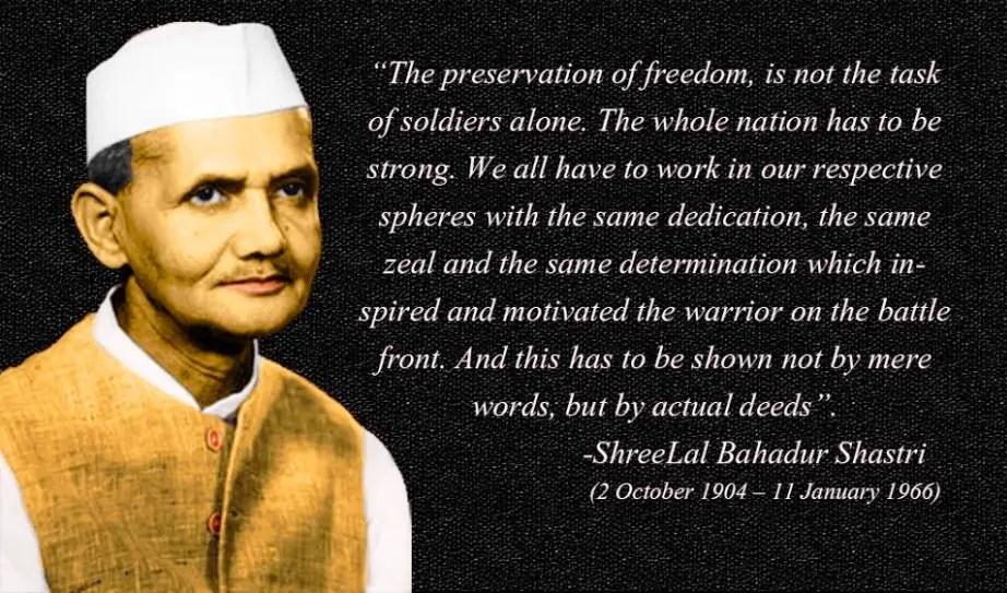 Quotes by Lal Bahadur Shastri