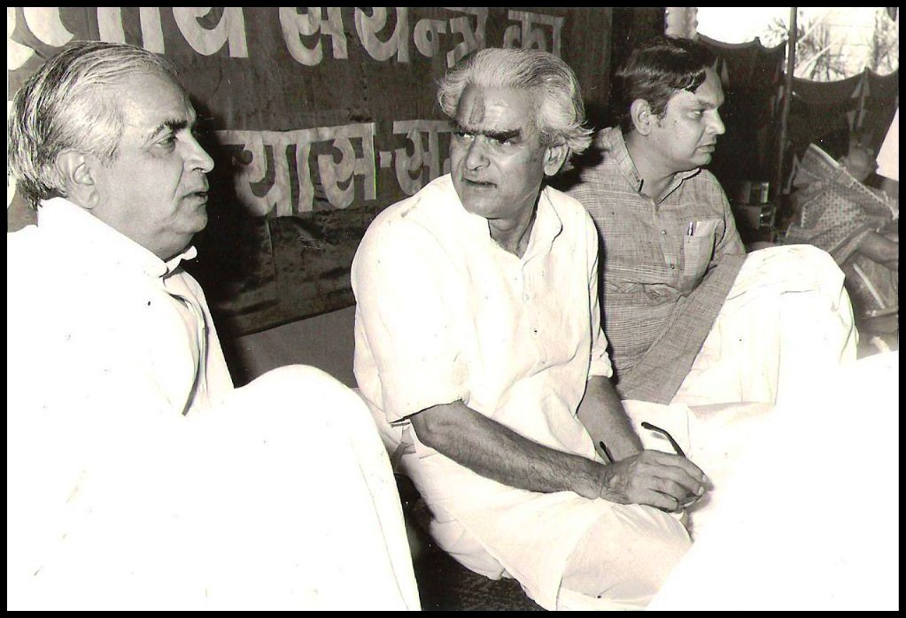 Mohan-Lal-Sukhadia-with-Bhairon-Singh-Shekhawat-Be-An-Inspirer