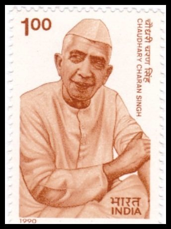 Stamp-released-in-honour-of-Chaudhary-Charan-Singh-by-the-Government-of-India-in-1990-Be-An-Inspirer