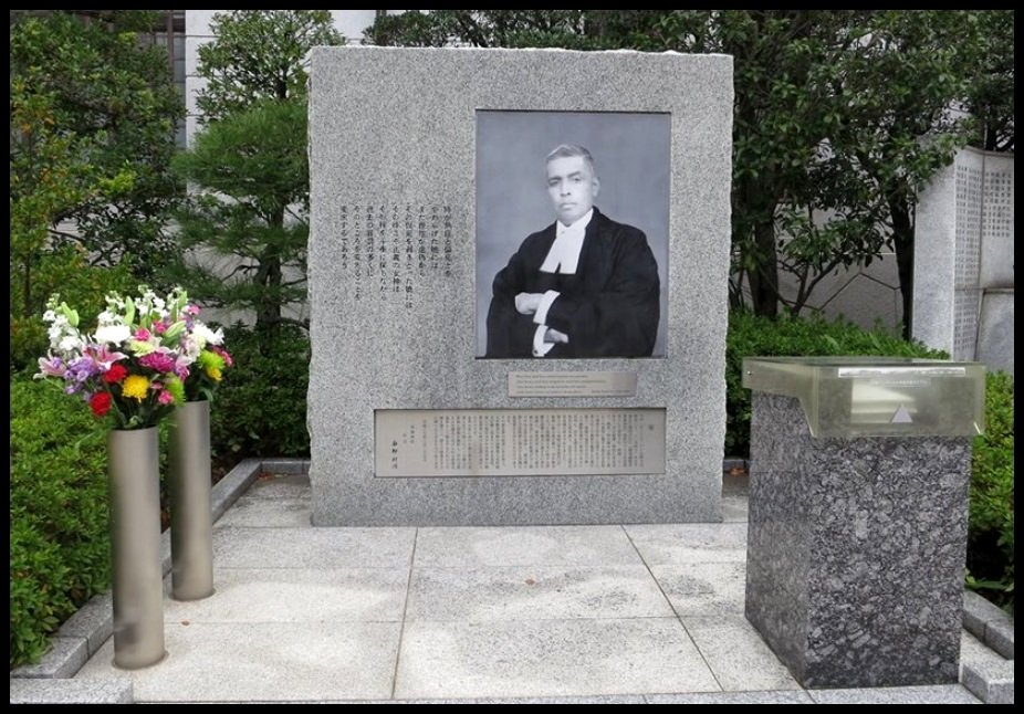 The-monument-established-in-honour-of-Judge-Radhabinod-Pal-at-Yasukuni-Shrine-Tokyo-Be-An-Inspirer