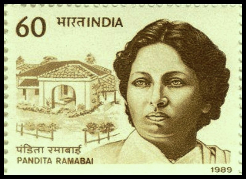 Stamp-issued-in-honour-of-Pandita-Ramabai-Saraswati-in-1989-by-the-Government-of-India-Be-An-Inspirer