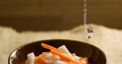 醃酸青瓜蘿蔔【清脆爽口】Crisp Carrot Diakon Pickles