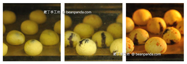 mochi_bread_step_05