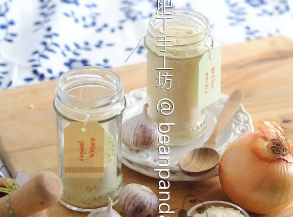 自製蒜粉、洋蔥粉【天然調味料】Homemade Garlic & Onion Powder