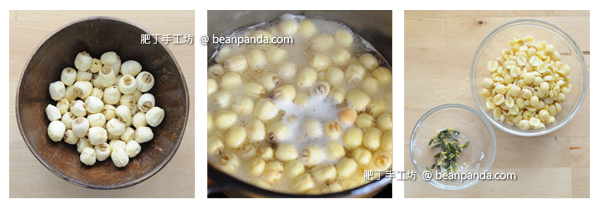 lotus_seed_puree_step_01