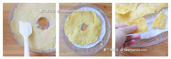mung_bean_flour_step02