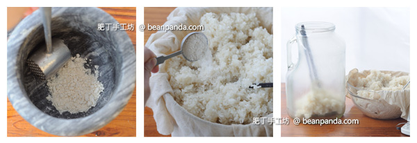 glutinous_rice_wine_step04