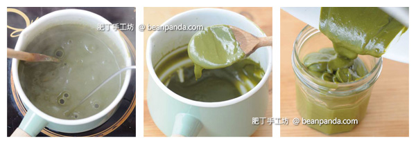 matcha_milk_spread_step05