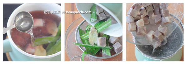 curry_angus_beef_cubes_step02
