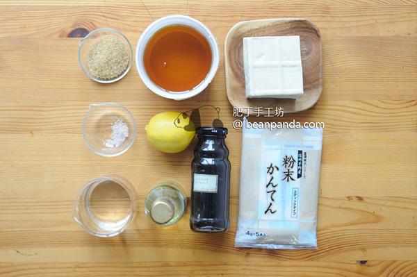 tofu_buttercream_ing