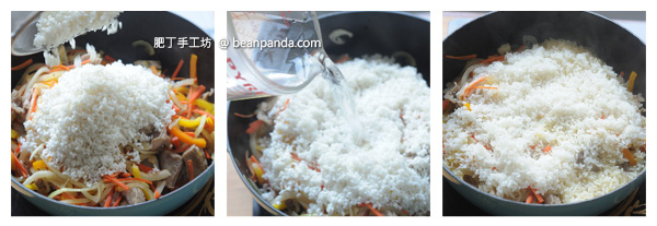 hand_mutton_rice_step06