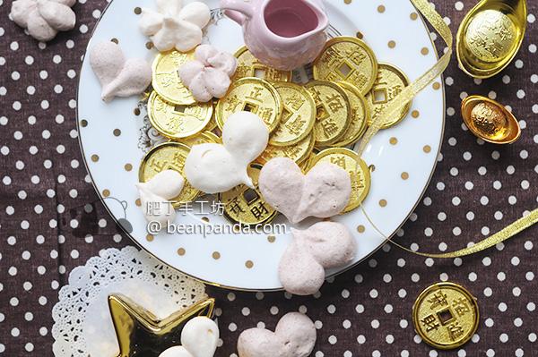 蛋白脆餅 ~ 甜心、櫻花、貓掌 Merguine (Heart, Sakura, Cat Paw)