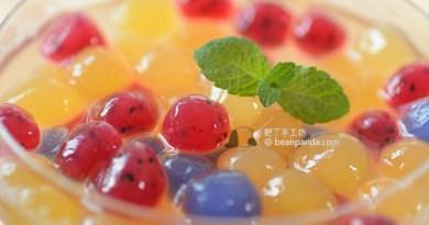 手工水果粉圓 珍珠 波霸 全天然色素 Homemade Tapioca Balls Boba