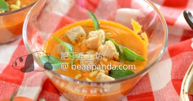 烤番茄濃湯【全蔬食不用高湯】清爽消暑換醒夏日味蕾 Roasted Tomato Soup Recipe