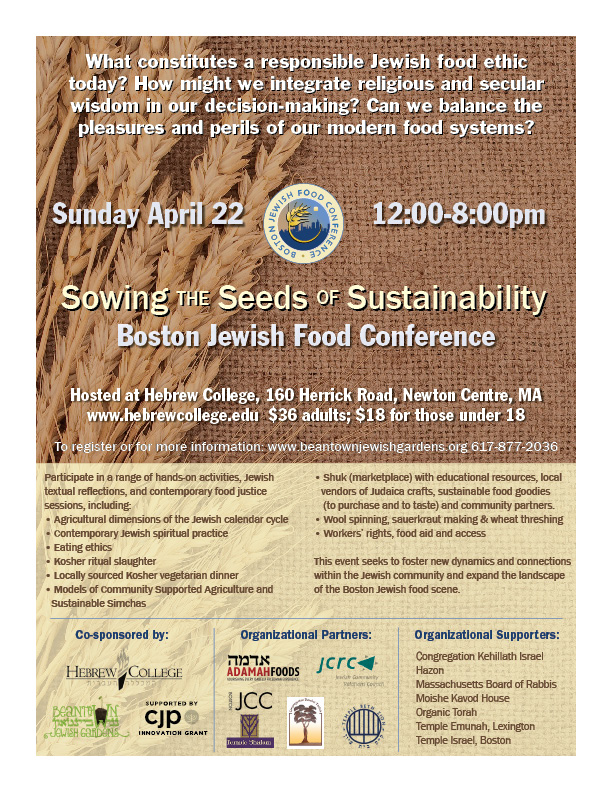 Flyer For Food Conference 3 | Beantown Jewish Gardens