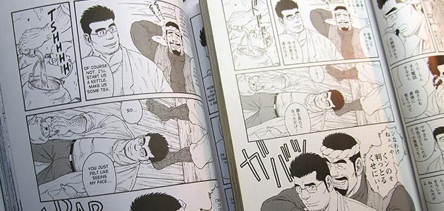 Gengoroh Tagame lança primeira coletânea de Bara oficial em inglês