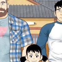 Panini Brasil anuncia lançamento de mangá de Gengoroh Tagame