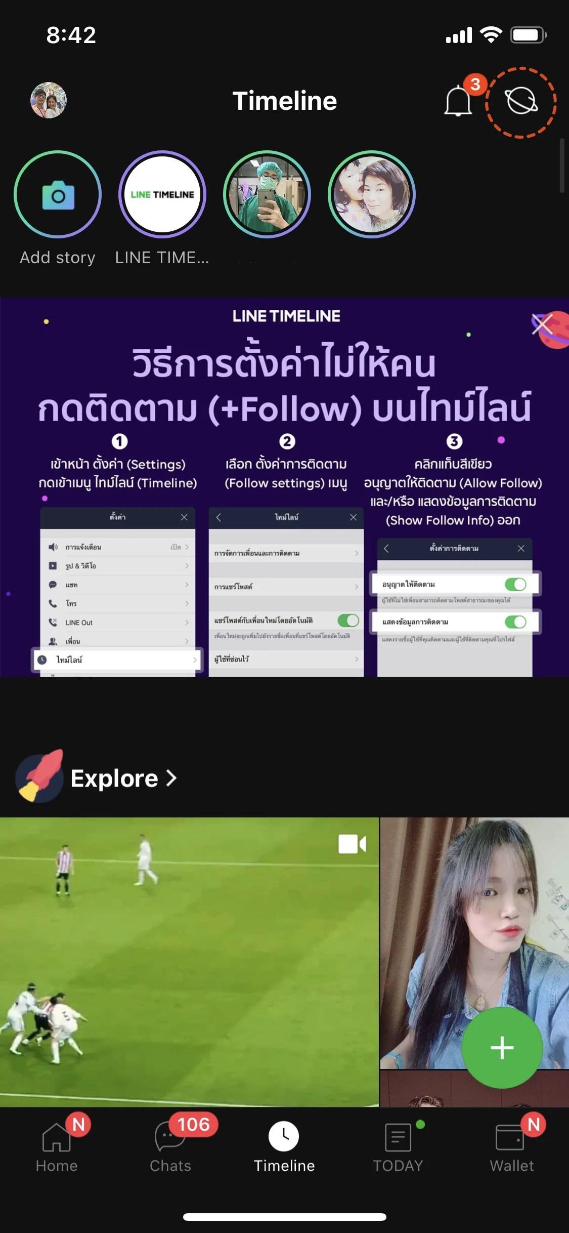 line follow