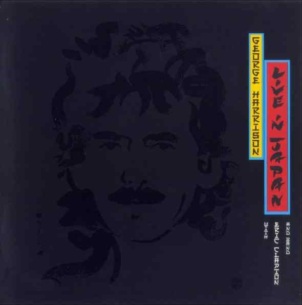 Live In Japan album artwork - George Harrison