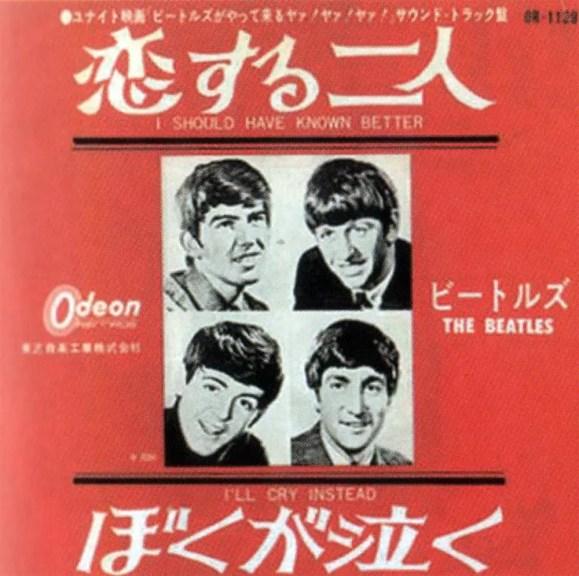 I Should Have Known Better single artwork - Japan