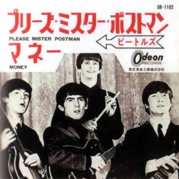 Please Mister Postman single artwork - Japan