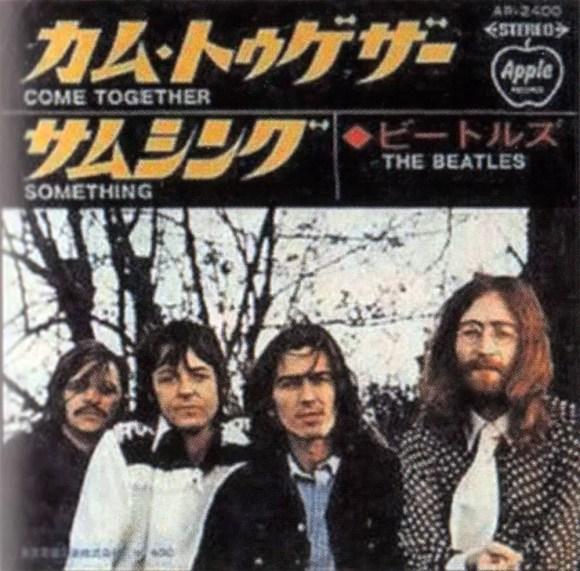Come Together/Something single artwork - Japan