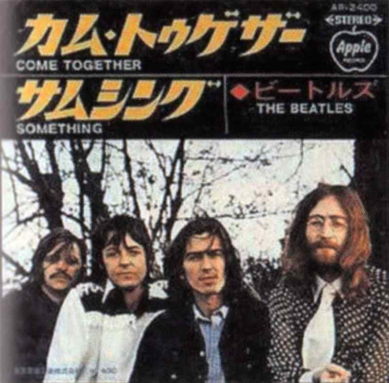 Come Together/Something single artwork – Japan