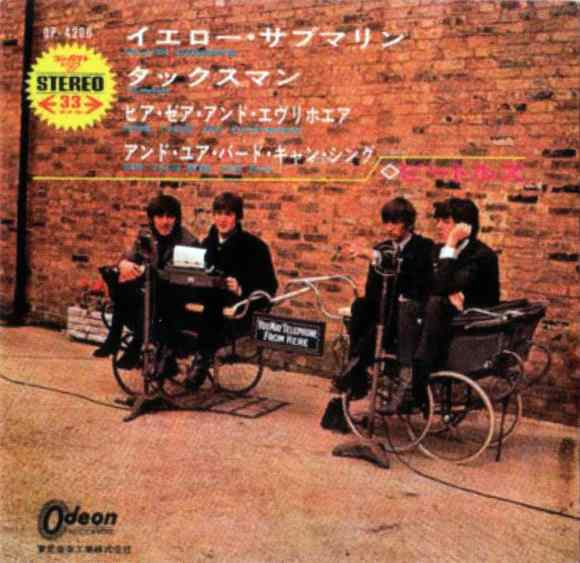 Yellow Submarine EP artwork - Japan
