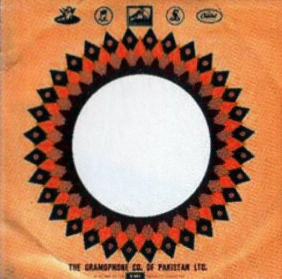 Parlophone sleeve, 1968 - Pakistan