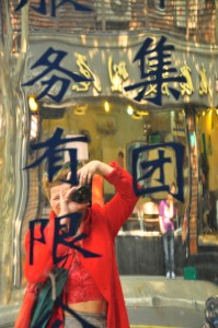 © Beatrice Otto Shanghai photographer reflected in brass plaque