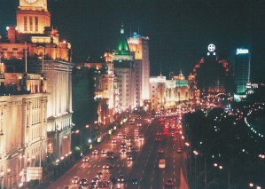 Shanghai Bund at night.tiff