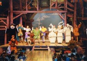 Hunchback of Notre Dame, MGM Studios, Disney World, Florida