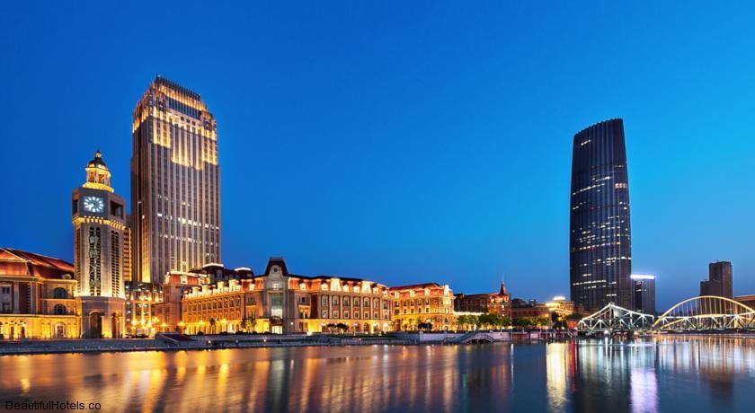 Shangri-La Hotel Tianjin (Tianjin, China) *****