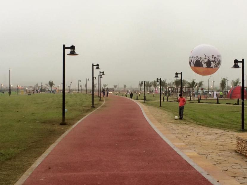 Ittin Walkway Salalah