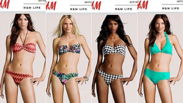 h&m fake pictures