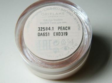 Oriflame Peach Twinkle