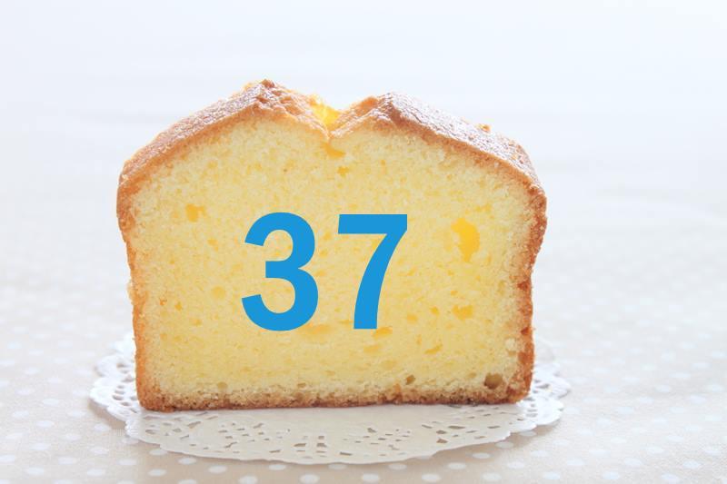 keek 37