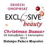 ExclusiveBeautyBazaar