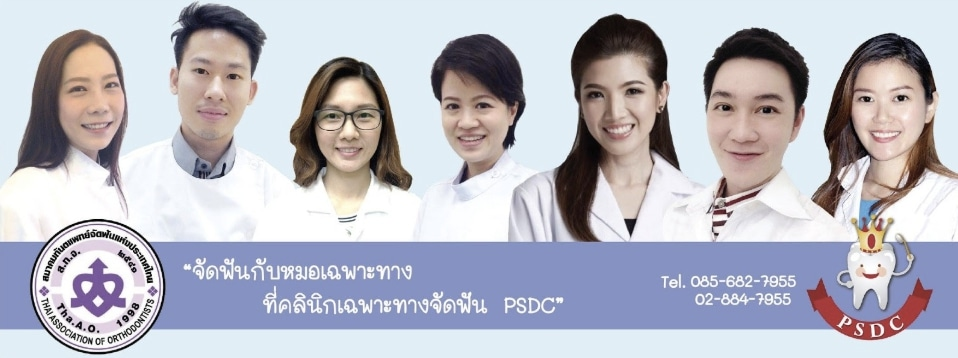 Prince of smile DENTAL CLINIC